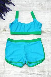 Купальник детский голубой с зеленой окантовкой