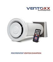 Рекуператор  для частного дома и квартиры  Ventoxx Champion c наружной крышкой, фото 1