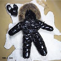 Комбинезон зимний детский 180.1 (24), фото 1