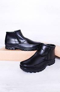 Ботинки мужские зима 3