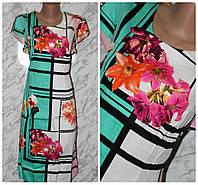 Летнее платье разные цвета