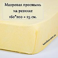 Простынь махровая на резинке - Желтая 160*200+25 см., фото 1