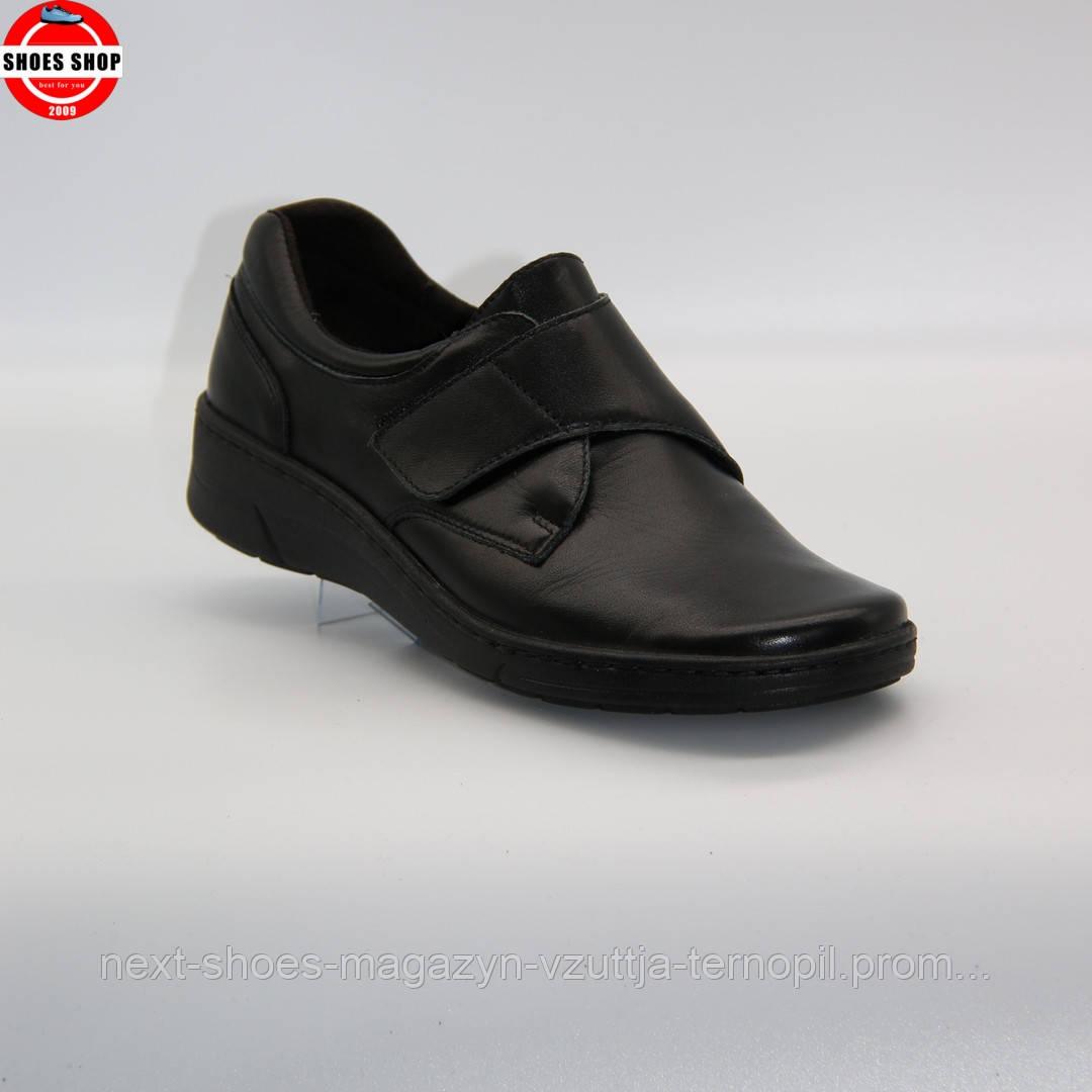 Жіночі лофери Poland (Польща) чорного кольору. Красиві та комфортні. Стиль - Сии