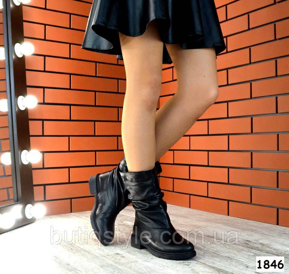 Демисезонные женские черные сапоги натуральная кожа на низком ходу