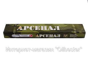 Электроды Арсенал - 3 мм х 2,5 кг, (АНО-4)
