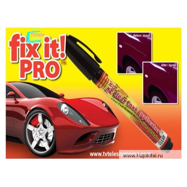 Fix it pro Фикс ит про - карандаш от царапин авто
