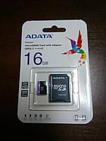 Карта памяти, MicroSD, 16 ГБ, Class 10