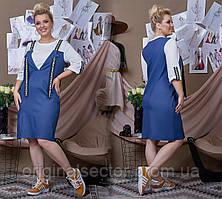 Джинсовое женское платье обманка