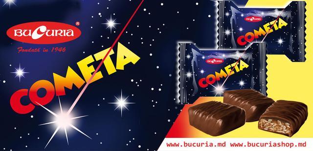 Конфеты (Молдавские) ТМ Букурия