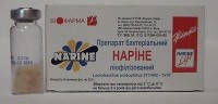 Наринэ (ЦЕНА за ОДИН !!!  1 ФЛАКОН- 0,3 г) – закваска для приготовления целебного кисломолочного продукта