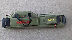 Большой вместительный чехол для удилищ weida 1m  на 2секции +2 боковой карман  плотная ткань (брезентовка)