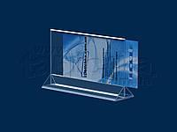 Держатель флаера горизонтальный, акрил прозрачный 1,8мм, фото 1