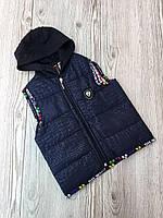Жилет куртка детская ( С 5-8 лет )