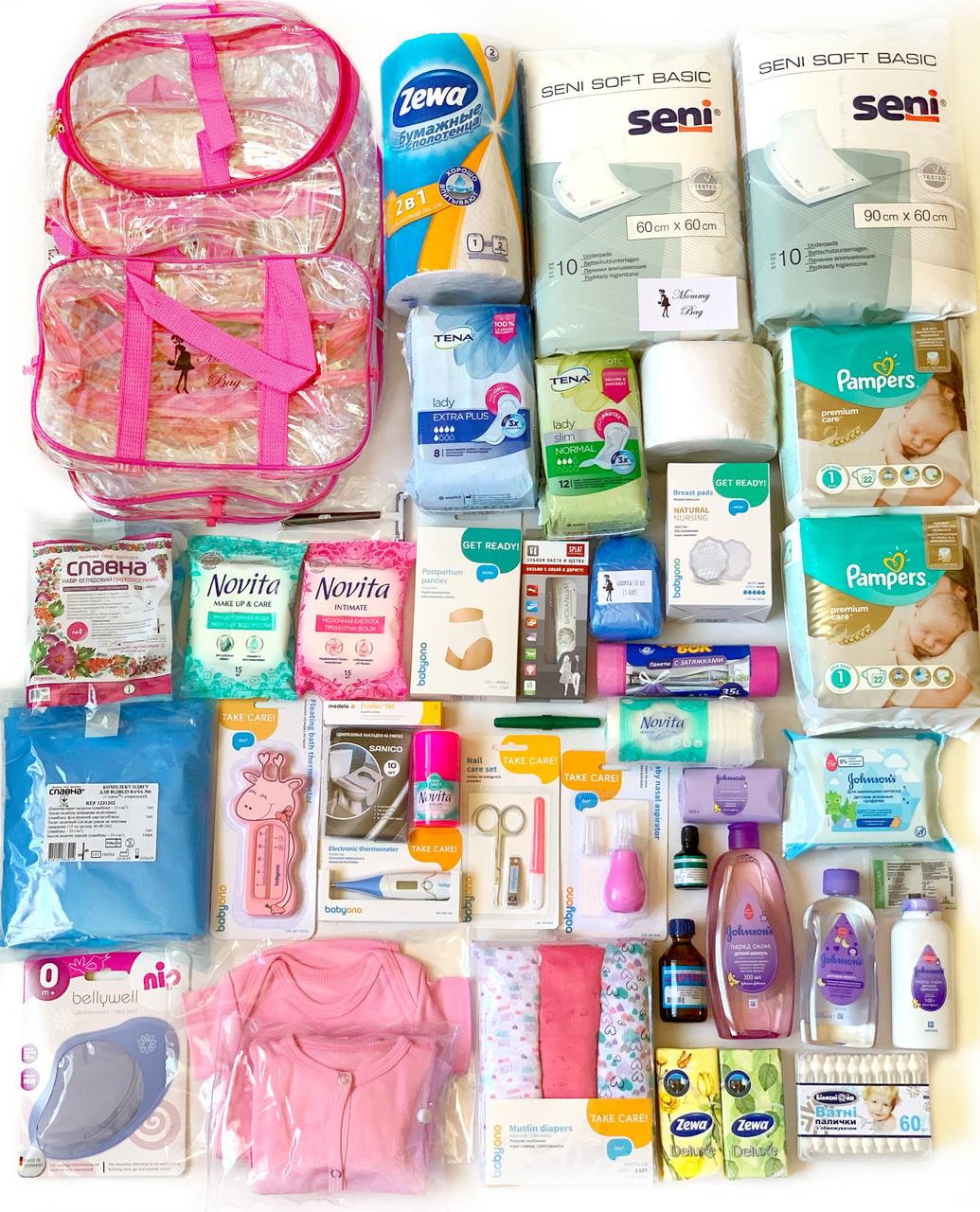 Сумка в роддом Johnson's Baby Premium 2в1 для девочки (48 единиц)