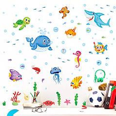 """Наклейка на стену, наклейка ванную, в детскую """"рыбки, черепахи Красного моря"""" 90*115см (лист 50*70см)"""
