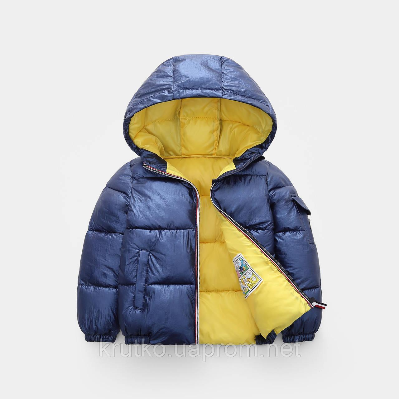 Куртка демисезонная для мальчика Глянец, синий Berni