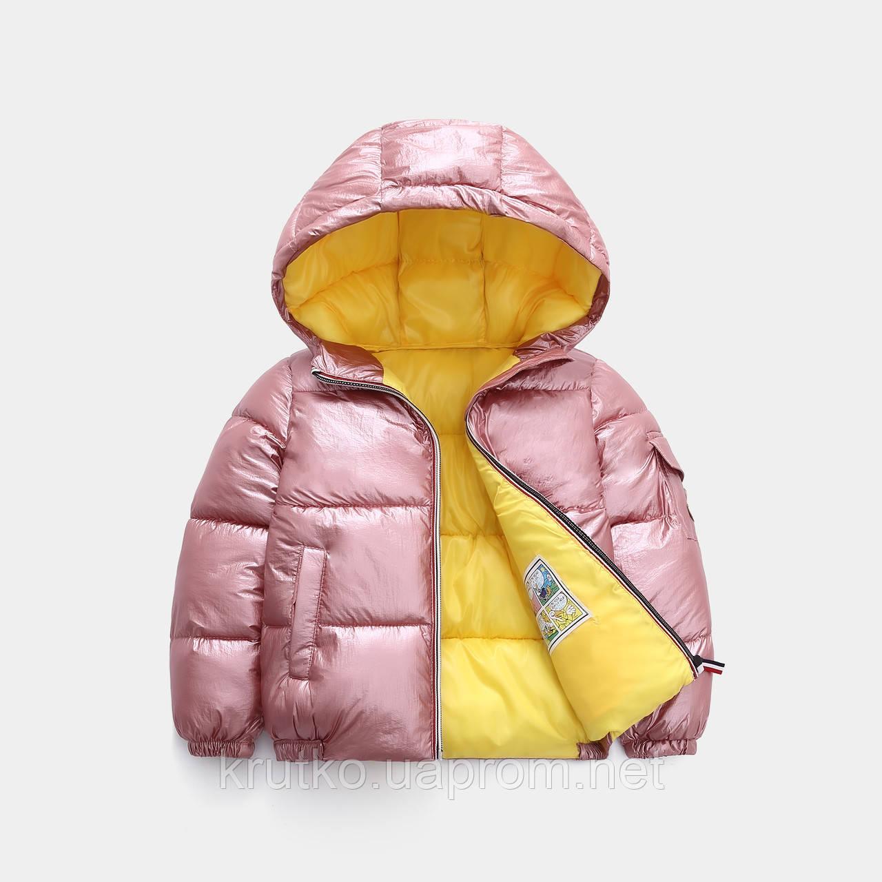 Куртка демисезонная для девочки Глянец, розовый Berni