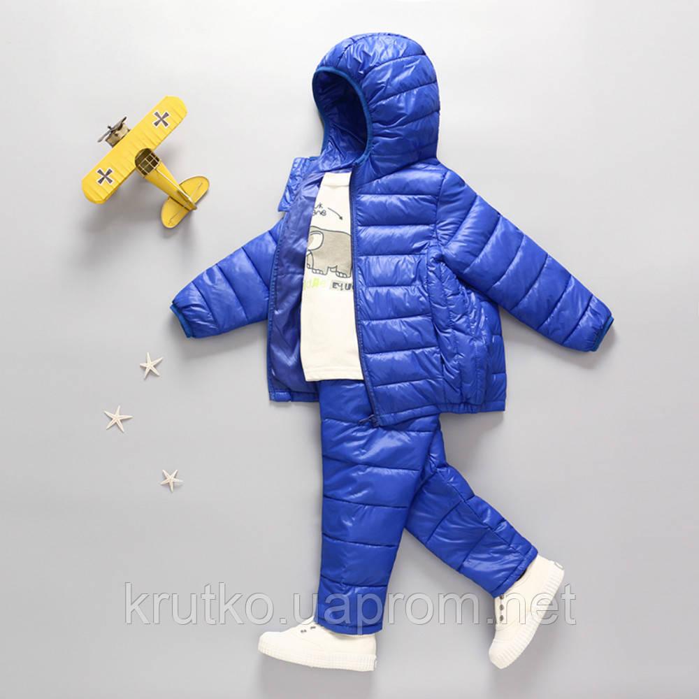 Комплект демисезонный (куртка + штаны) для мальчика, синий Berni