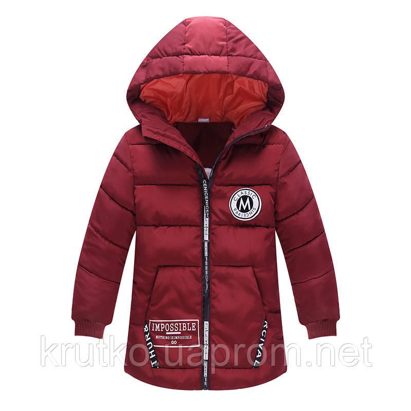 Куртка удлиненная демисезонная для девочки Лондон, бордовый Berni