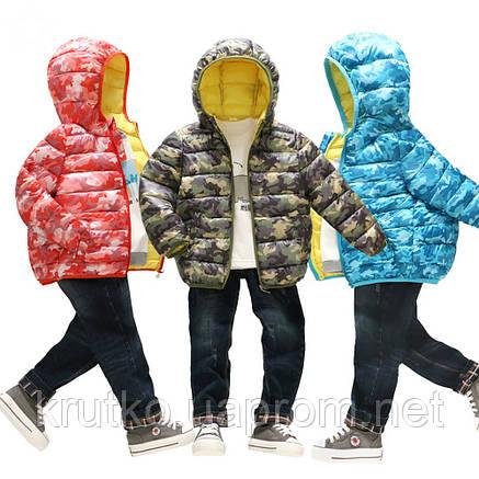 Куртка демисезонная для мальчика Камуфляж, голубой Berni, фото 2