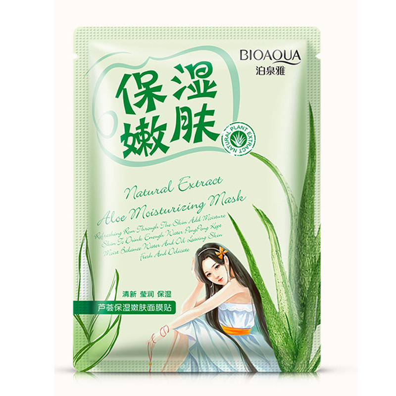 Успокаивающая маска с экстрактом алоэ Bioaqua Natural Extract Aloe Moisturizing Mask (30г)