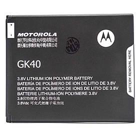 Акумулятор для Motorola XT1607 (ємність 2685mAh)