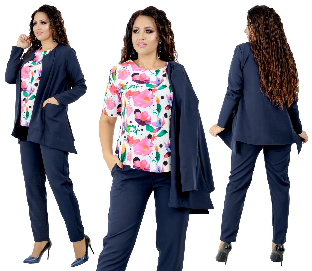 """Классический костюм ТРОЙКА  """"Barb"""" больших размеров от 48 до 54 пиджак, блузка и брюки - цвет т.синий 219-92"""
