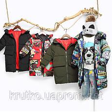 Куртка-пуховик для мальчика Мир Berni, фото 3