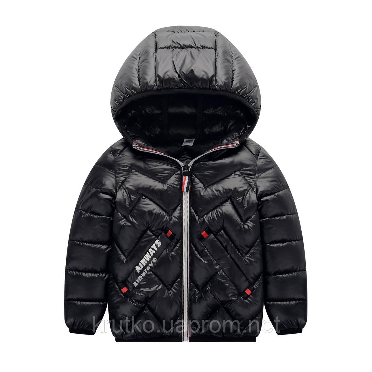 Куртка для мальчика Airways, черный Berni