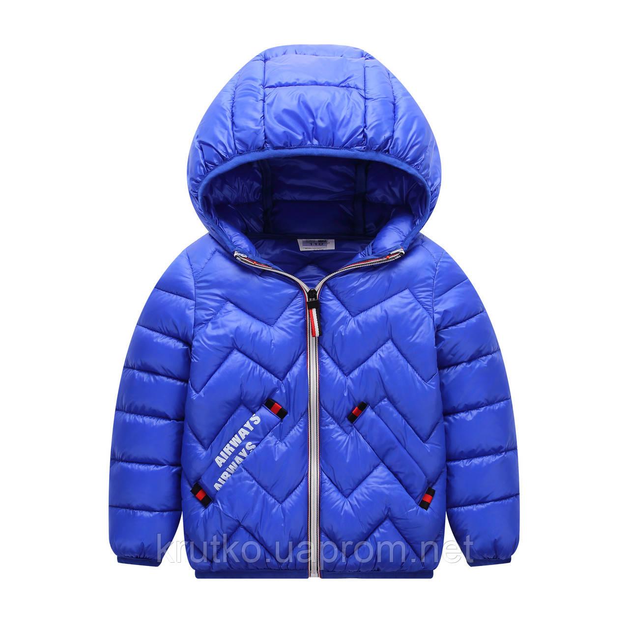 Куртка для мальчика Airways, синий Berni
