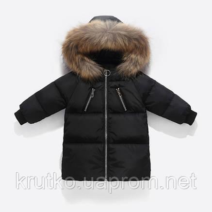 Куртка-пуховик детская, черный Berni, фото 2