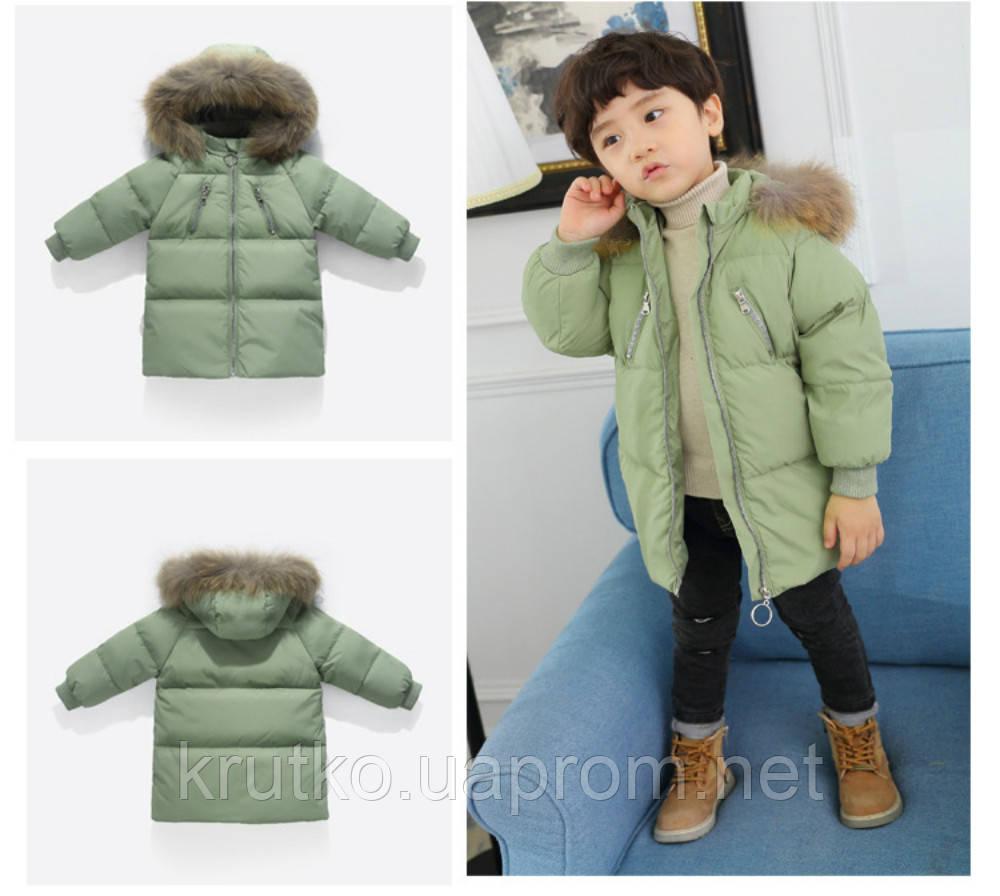 Куртка-пуховик детская, хаки Berni
