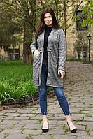 Кардиган длинный женский ботал серого цвета, фото 1