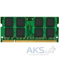 Оперативная память для ноутбука Exceleram SoDIMM DDR3 8GB 1333 MHz (E30804S)