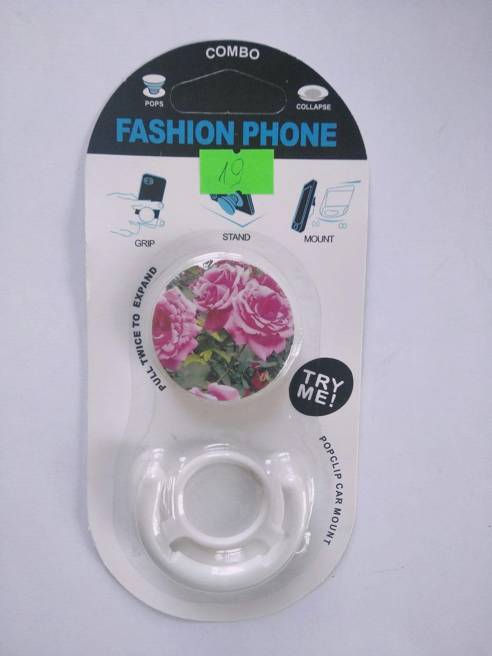 Держатель для телефона PopSocket попсокет+ PopClip в комплекте