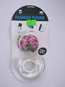 Тримач для телефону PopSocket попсокет+ PopClip в комплекті