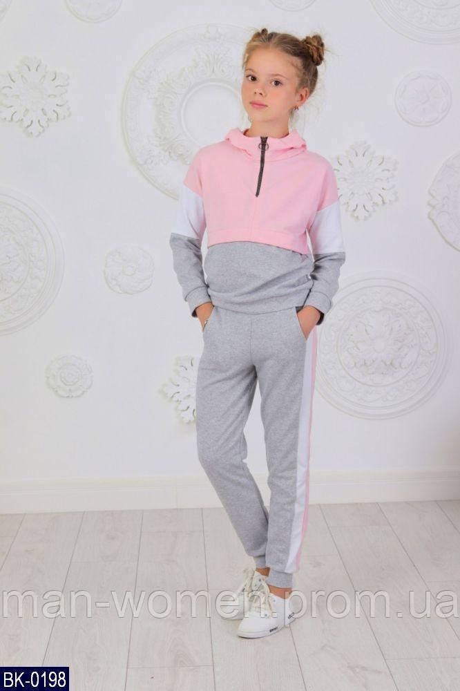 Детский спортивный костюм для девочки . Р.122-152. Новый.(BK-0198)