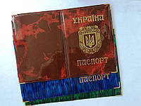 Обложки на паспорт оптом