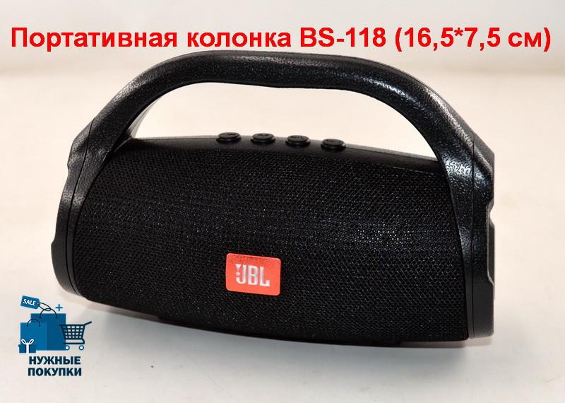 МОБИЛЬНАЯ ПОРТАТИВНАЯ КОЛОНКА JBL BS-118 С РУЧКОЙ