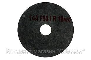Круг вулканитовый Pilim - 100 х 8 х 20 мм, P60