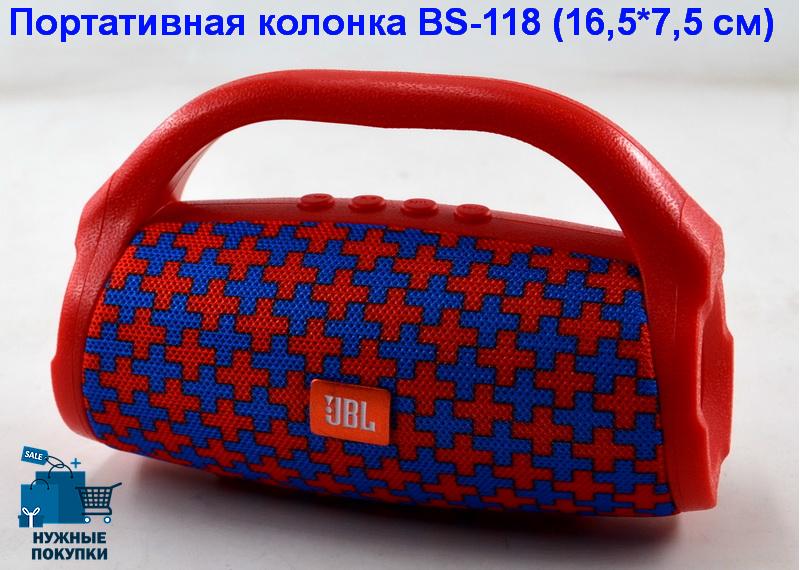МОБІЛЬНА ПОРТАТИВНА КОЛОНКА JBL BS-118 З РУЧКОЮ