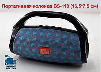 МОБИЛЬНАЯ ПОРТАТИВНАЯ КОЛОНКА JBL BS-118 С РУЧКОЙ, фото 1