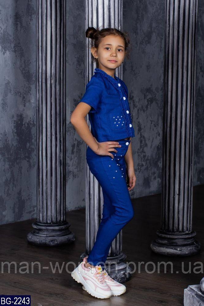 Детский повседневный костюм для девочки . Р.122-146. Новый.(BG-2243)