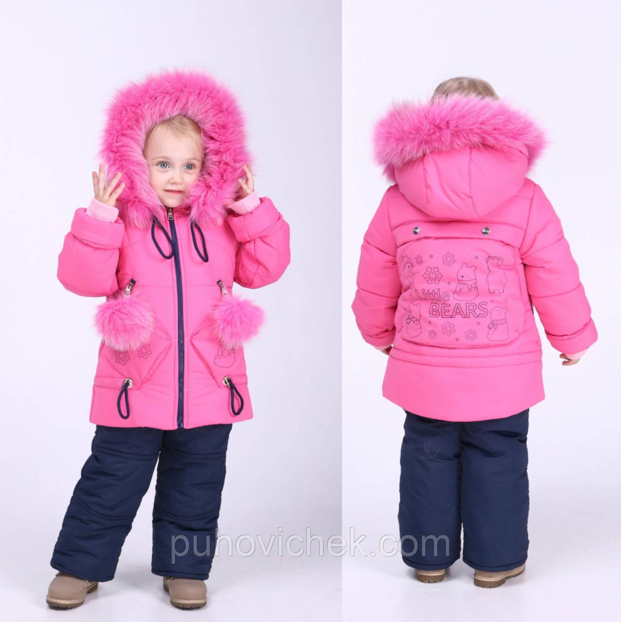 Зимний детский комбинезон для девочки с мехом