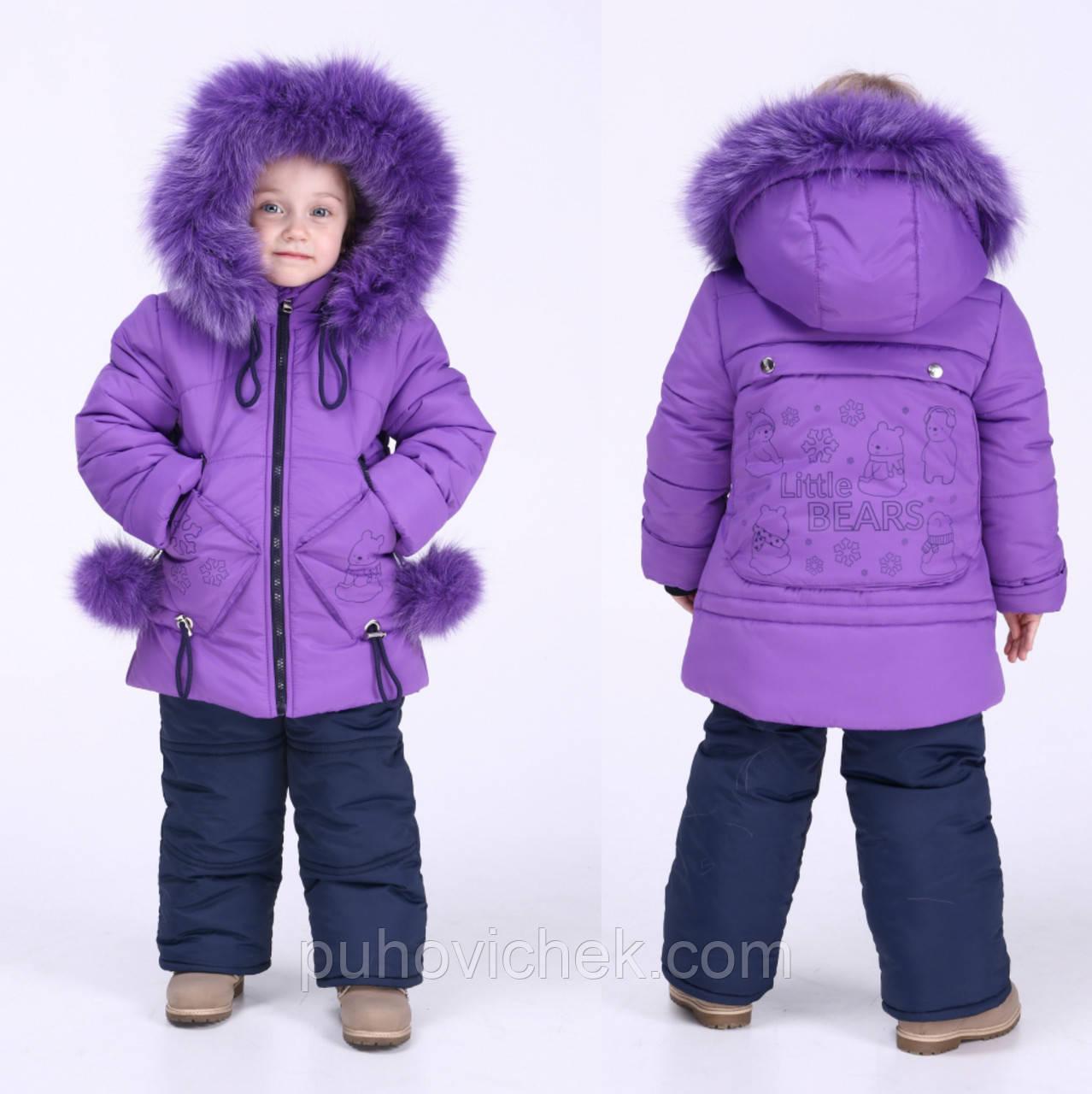 Детский комбинезон зимний для девочки новинка зима 2020