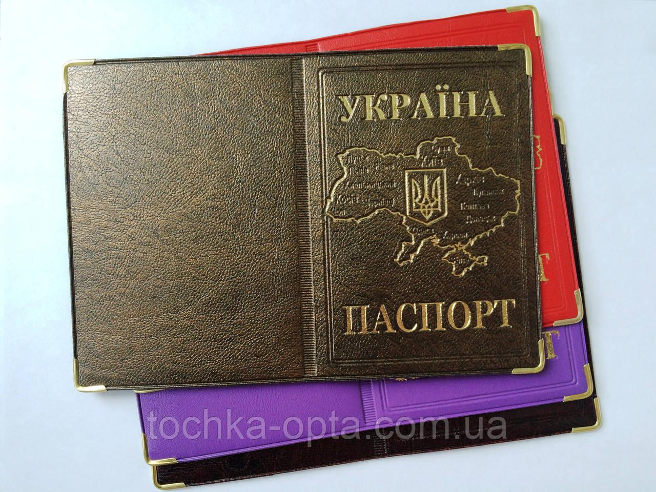 Обложка на паспорт оптом