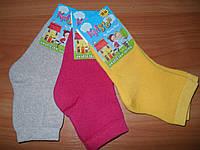 Детские носочки зимние однотонные 823 арт.