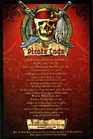 Постер Пиратский пароль (password), 40.6х50.8 см