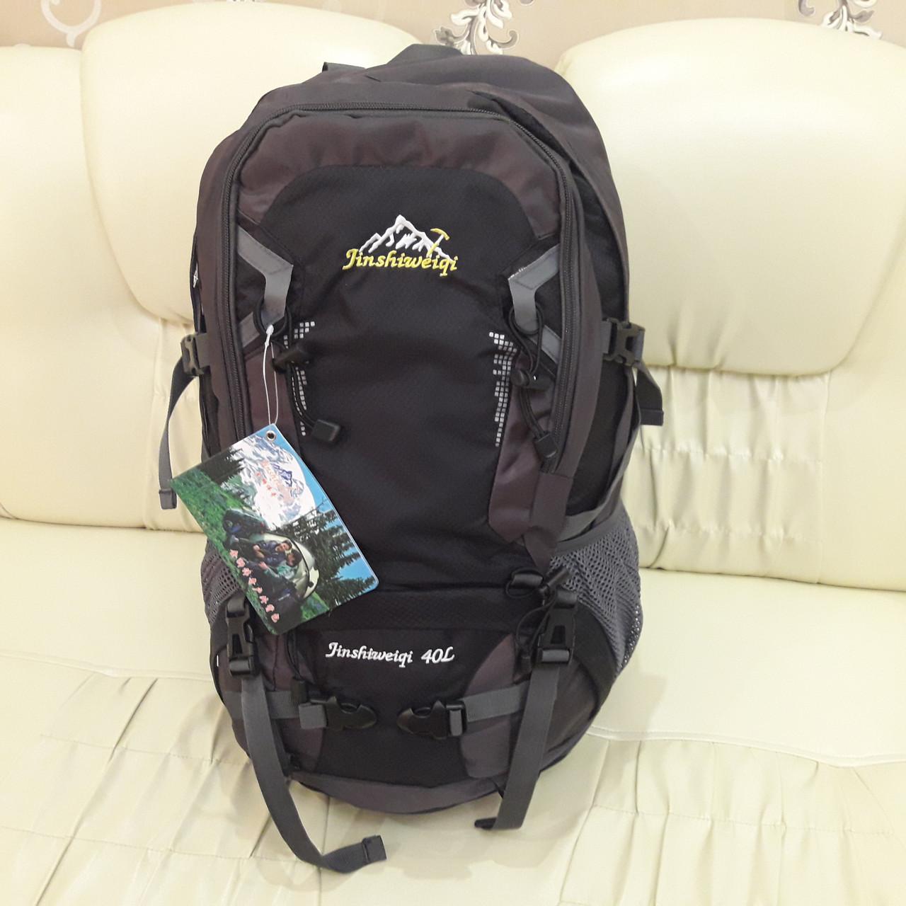Спортивный мужской рюкзак