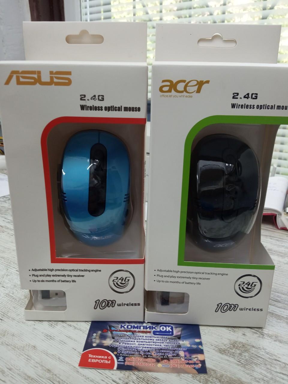Мышь, Acer, Asus, беспроводная, 2,4Ghz